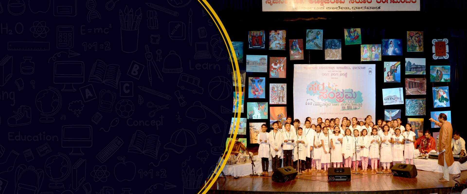 Mallasajjan School, Dharwad